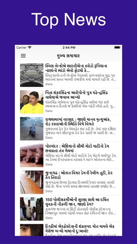 Gujarati dating app Warrington dating site