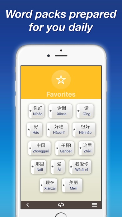 Mandarin Chinese By Nemo review screenshots