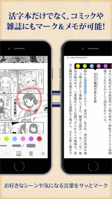 Kinoppy(キノッピー)スクリーンショット
