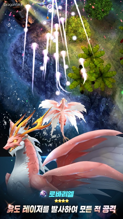 드래곤 스카이- 슈팅 방치형 RPG screenshot-4