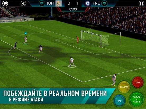 FIFA Футбол Скриншоты10