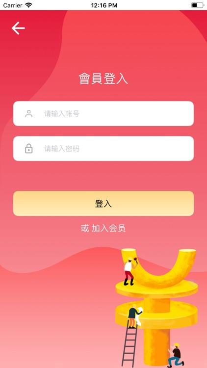 期货万事通 screenshot-9