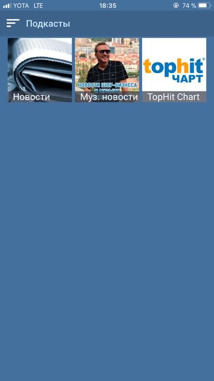 Radio Baikal screenshot-4