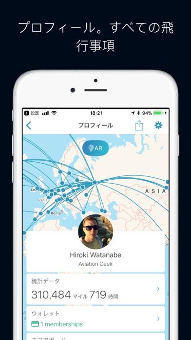 App in the Air ScreenShot1
