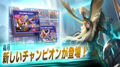 Dark Quest Championsスクリーンショット6