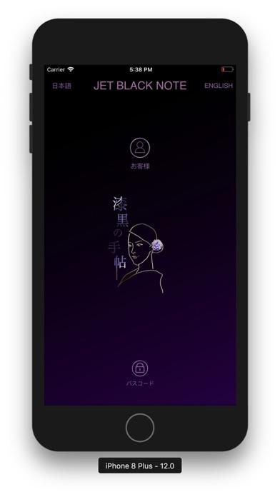 https://is5-ssl.mzstatic.com/image/thumb/Purple128/v4/43/26/29/4326296c-0638-eaf7-013a-d38daf90cc00/pr_source.jpg/392x696bb.jpg