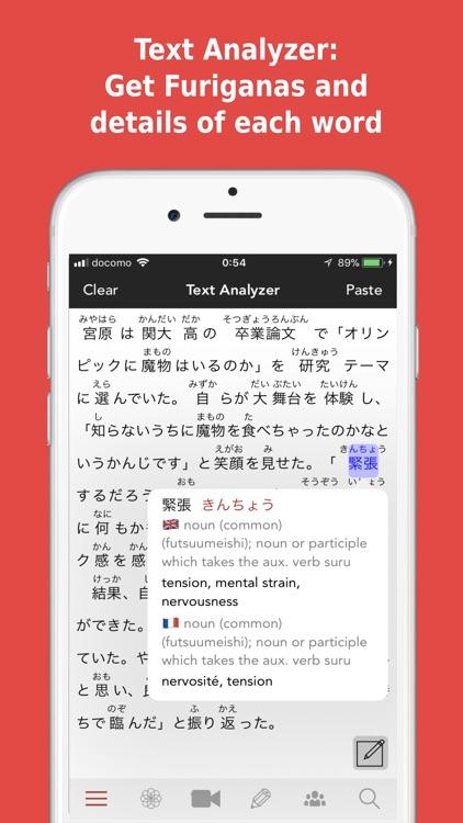 Yomiwa Japanese Dictionary screenshot-5