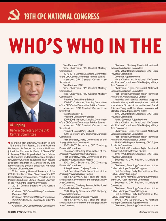 Beijing Review (Magazine) screenshot 9