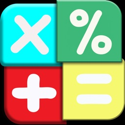 Maths Games - Brain Test