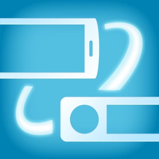App Remote