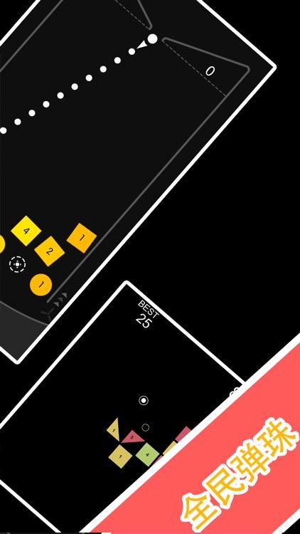 Run Color Physics Balls screenshot-3