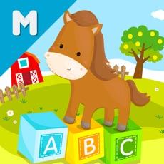 Activities of ABC My Animal Farm Wheel Words