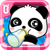 Baby Panda Care