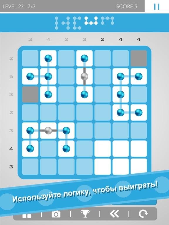 Скачать игру Logic Dots 2
