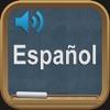 西班牙语字母-清晰 准确