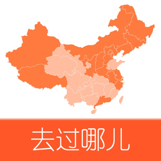Visited China Map - Where you have been in China