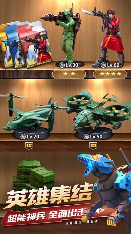 兵人大战 screenshot-5