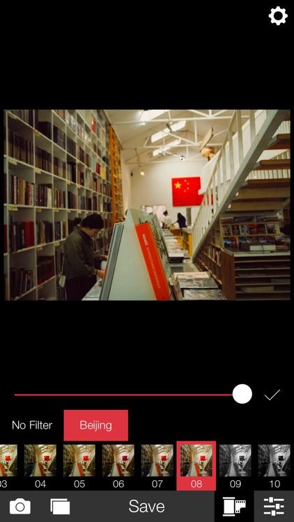 Analog Beijing screenshot-4