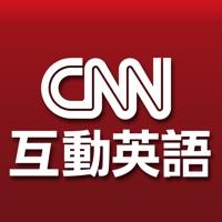 Codes for LiveABC CNN 互動英語 Hack