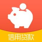 信用贷款-手机贷款分期还款 icon