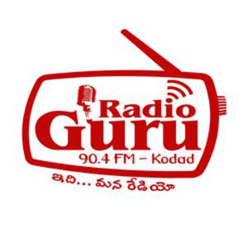 Radio Guru90 4 | Apps | 148Apps