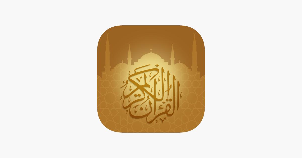 Quran Kuran (word by word) on the App Store