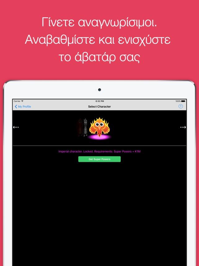 ιστότοπος γνωριμιών με avatar το Διαδίκτυο χρονολογίων