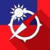 Taiwan Offline Navigation