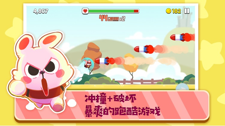 暴走兔子 screenshot-0