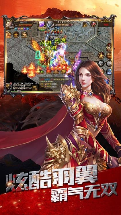 赤血攻沙 - 王者争霸 screenshot-9