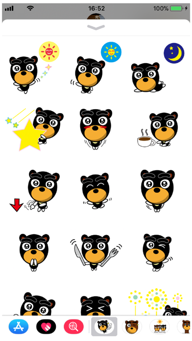 Beb 19 Stickers Screenshot
