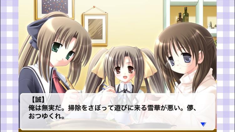 NorthWind 〜ノースウィンド〜 screenshot-4
