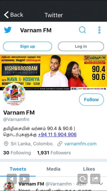 Varnam FM screenshot-4