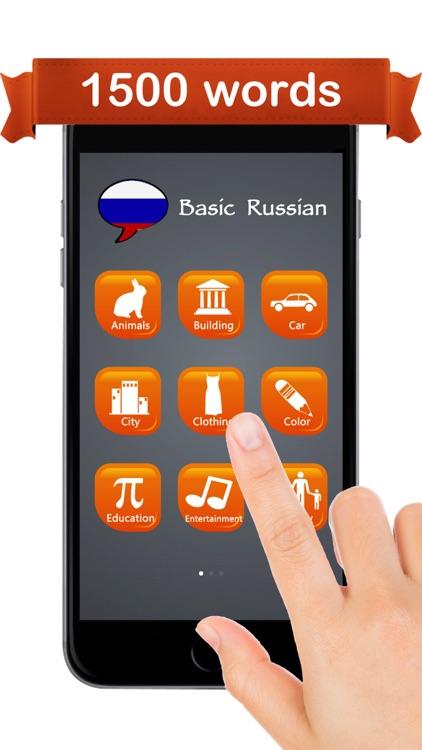 Learn Russian™ screenshot-4