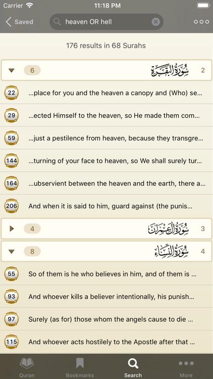 iQuran screenshot-4
