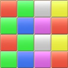 Activities of Break the blocks