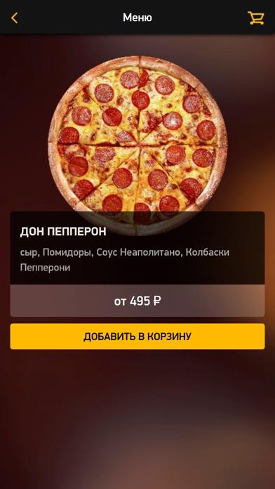 Mafia Food Скриншоты6