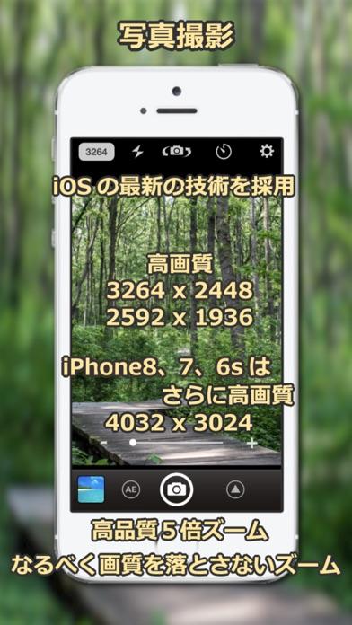 StageCameraHD - 高画質マナ... screenshot1