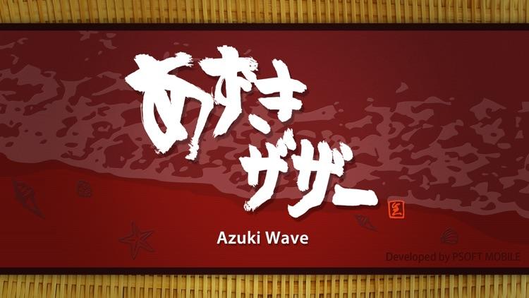 Azuki Wave screenshot-3