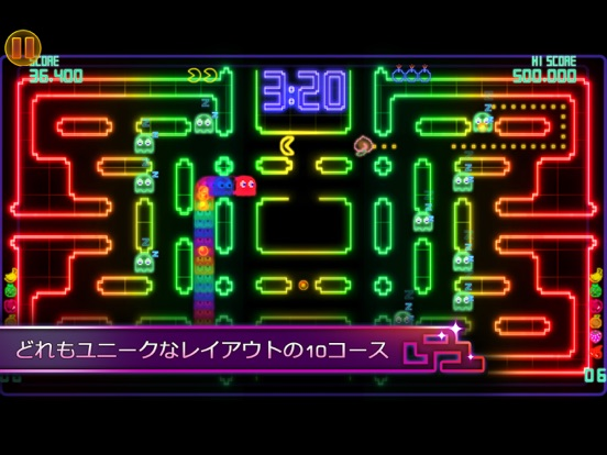 PAC-MAN CE DXのおすすめ画像3