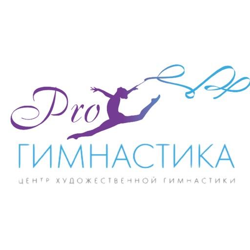 PROgymnastics