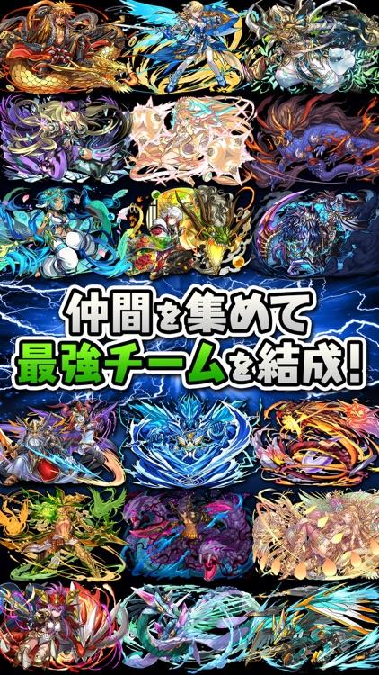 パズル&ドラゴンズ screenshot-4