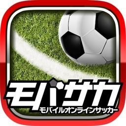 サッカーゲーム モバサカ2017-18戦略サッカーゲーム