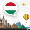 玩和学习匈牙利语