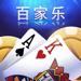 3.百家乐扑克休闲游戏