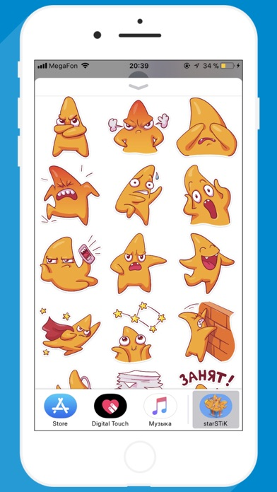 starSTiK Stickers for iMessage-1