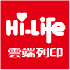 Hi-Life 雲端列印