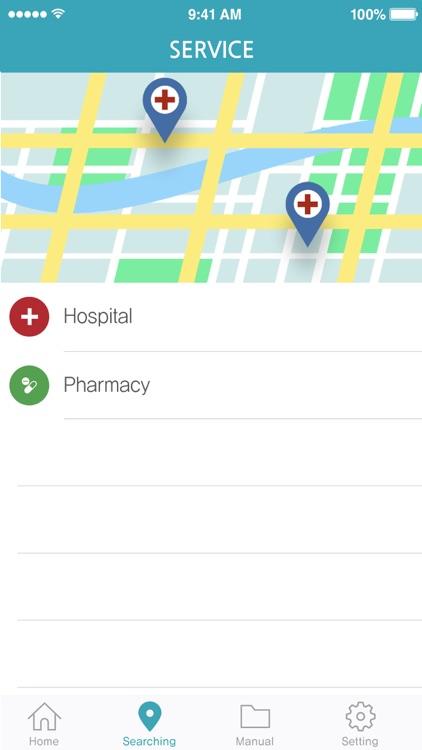 H-Health screenshot-5