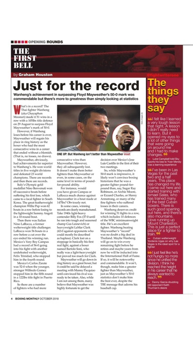 Boxing Monthly Magazine review screenshots