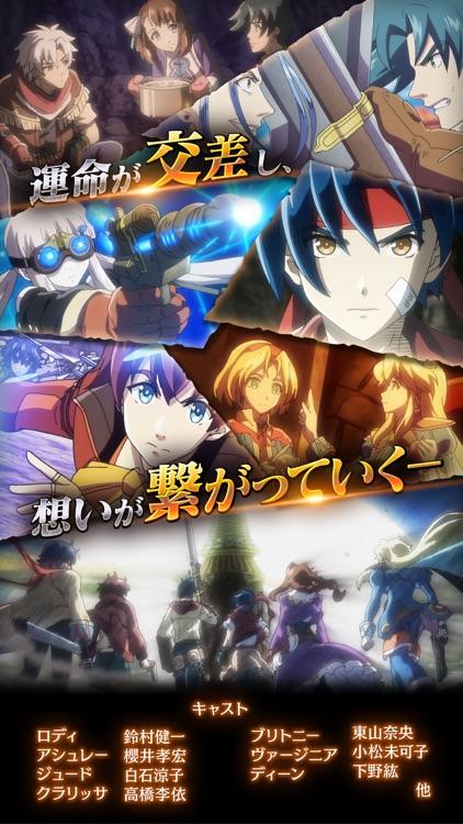 ワイルドアームズ ミリオンメモリーズ screenshot-4